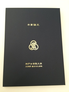 20160208.JPG